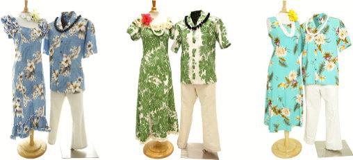 アロハアウトレット~カップルに人気のアロハシャツ&ムームー