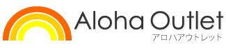 アロハアウトレットのロゴ
