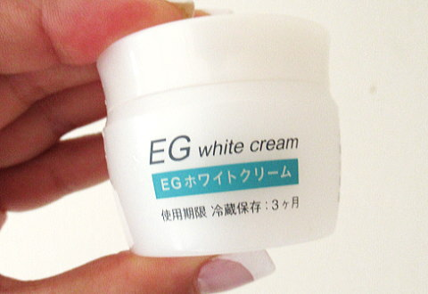 肌のクリニックのEGホワイトクリーム