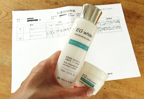 管理人が使ってる肌のクリニックの化粧水とクリーム