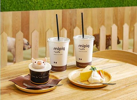 マイピッグカフェのメニュー