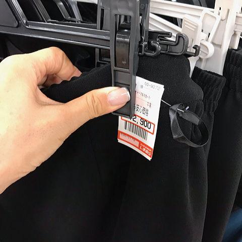 しまむらに売ってた2900円の事務服スカート