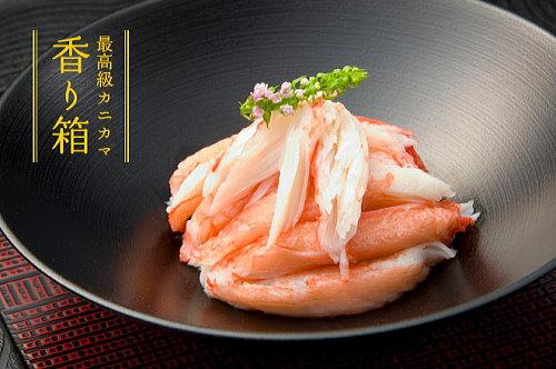 スギヨの最高級カニカマ「香り箱」