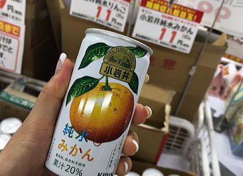 小岩井純水みかん11円