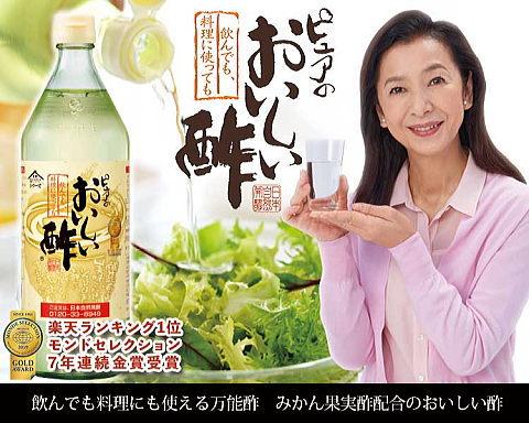 日本自然発酵楽天市場店のホームページ