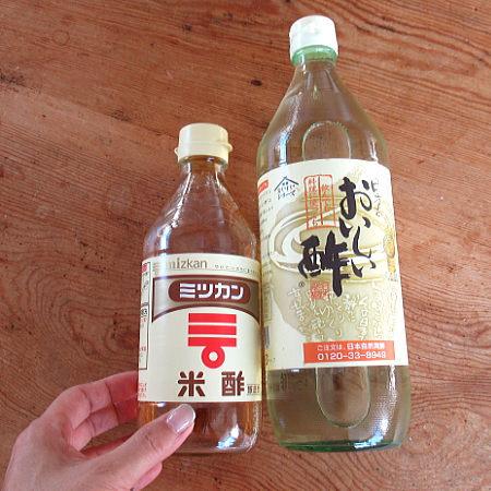 ミツカンの米酢と比べてみた