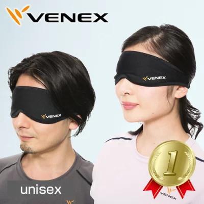 VENEX アイマスクで快眠を手に入れたい!