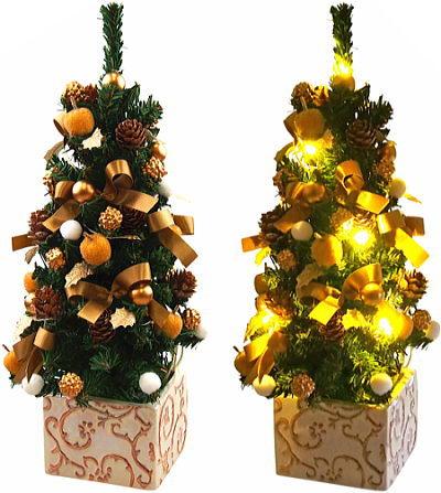 神戸クラフトのLEDミニクリスマスツリー33cm