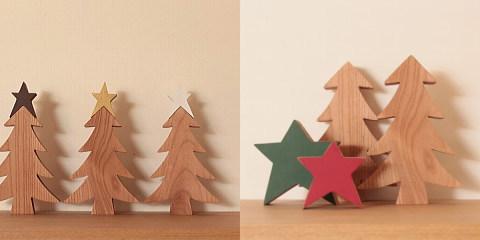 北欧木製もみの木ツリー&ちいさな星オブジェ