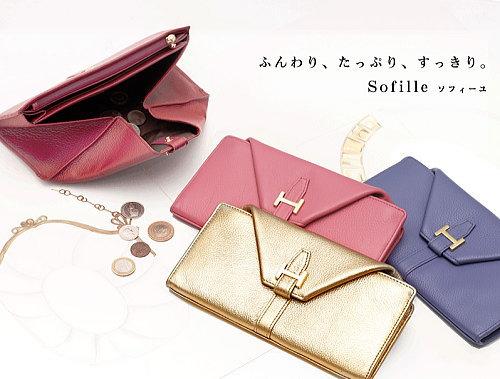 傳濱野のギャルソン財布