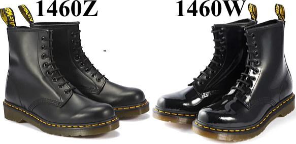 ドクターマーチンの1460 8ホールブーツ~1460zと1460w