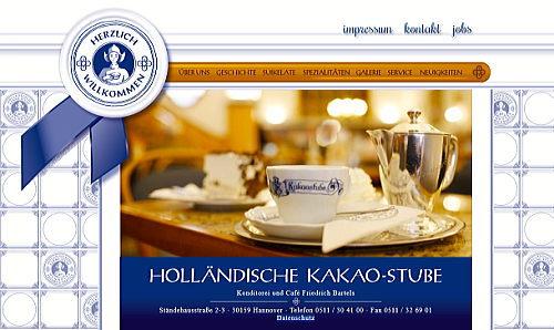 ホレンディッシェ・カカオシュトゥーベのウェブサイト(ドイツ)