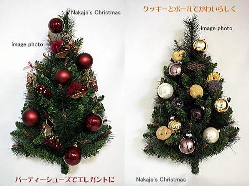 壁掛け用ハーフツリー(Nakajo's Christmas)