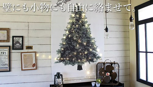 LEDライト付きクリスマスツリータペストリー(Groovy)