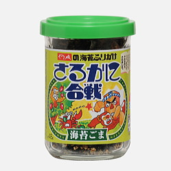 やま磯の猿蟹合戦(広島)