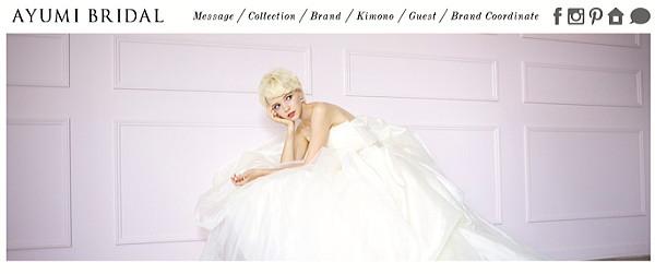 AYUMI BRIDALのホームページ