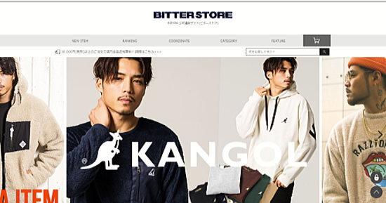 ビターストア(BITTER STORE)公式サイト