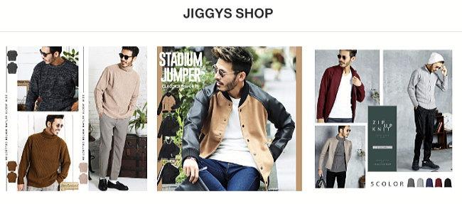 JIGGYS SHOP(ジギーズショップ)のホームページ