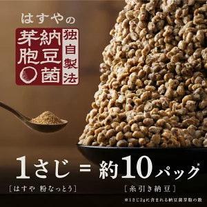 粉納豆1さじで納豆10パック分の納豆菌がとれる!