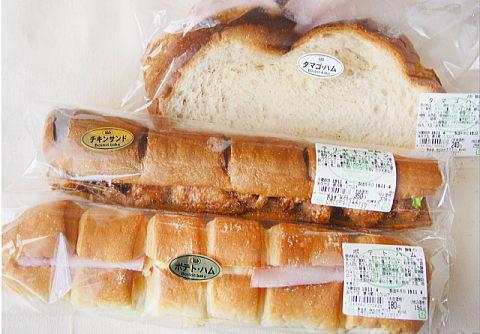 札幌市民に愛されている美味しくて安いボストンベイクのパン