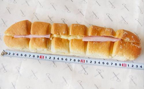 ポテトハムのサンドパンの長さメジャーを計測
