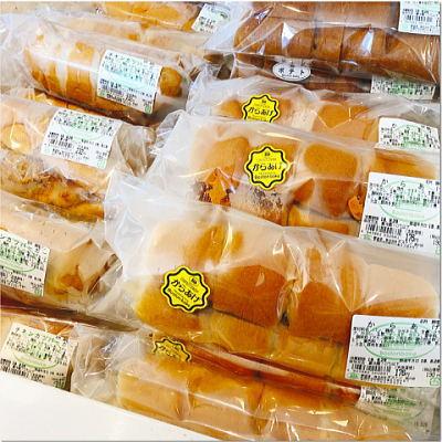 パンの種類も凄い!