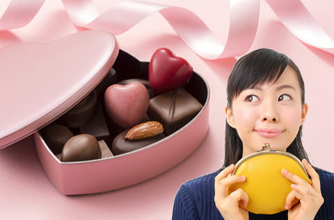 バレンタインに本命の彼氏や片思いの人、職場の気になる人に渡す本命チョコの値段はいくらにする?