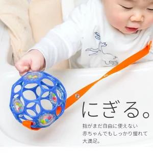 指がまだ自由に使えない赤ちゃんでもしっかり握れる!