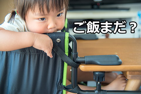 テーブルチェア(机につけるベビーチェア)に座ってご飯を待ってる赤ちゃん