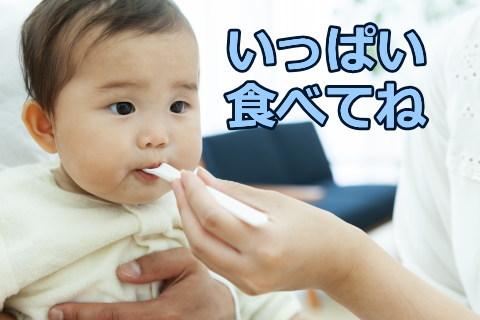 マママンマ プレートセットはすくいやすい離乳食用食器セット♪