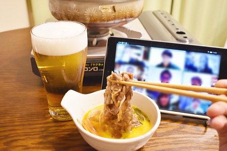 ビールと美味しい酒の肴、楽しいおしゃべりで盛り上がるオンライン飲み会♪